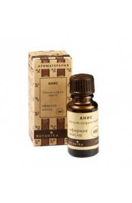 Botanica Ltd. Anise essential oil 5 ml