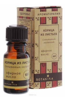 Botanica Ltd. Essential oil 'Cinnamon' 10 ml