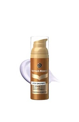 Black Pearl Cream-expert for the face Y-zone 46+ 50 ml