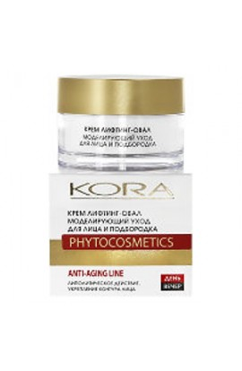Kora Cream lifting-oval. Modeling treatment for face and chin 50 ml