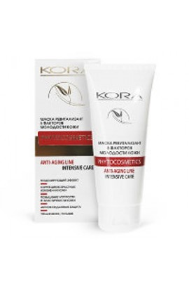 Kora Mask revitalizant 5 skin youth factors 100 ml