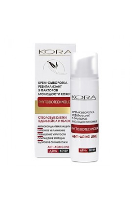 Kora Cream-serum revitalizant 5 skin youth factors 50 ml