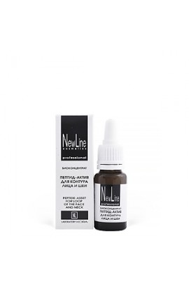 Kora Peptide-active for face and neck contour 15 ml