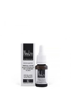 Kora Peptide-active for skin clarification and correction of pigment spots 15 ml