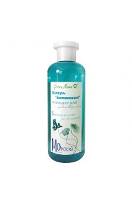 "Green Mama SHAMPOO FOR HAIR ""BIOLAMINATION"" FROM HAIRED HAIR WITH SEA ALGAE"