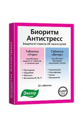 Evalar Biorhythm antistress 24 day / night 32 tablets