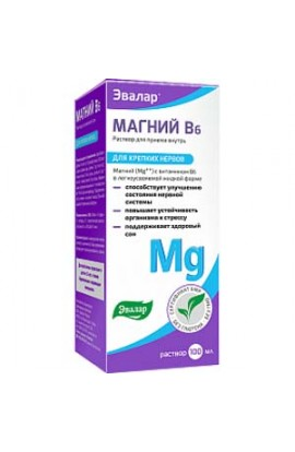 Evalal Magnesium B₆ solution 100 ml