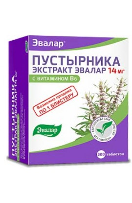 Evalar Cleanser Extract 50 tablets