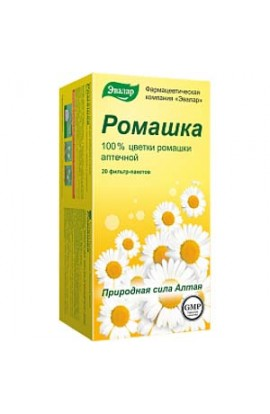 Evalar Camomile 20 filter packs