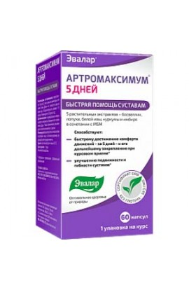 Evalar Arthromaxim 5 days 60 capsules