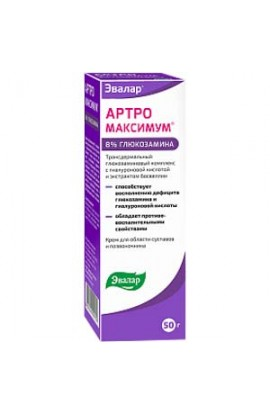 Evalar Arromyximma Cream 50g