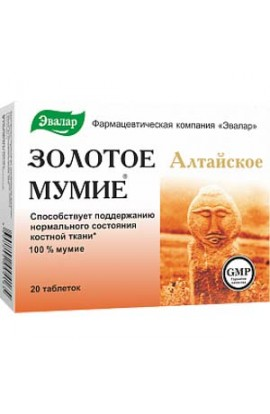 Evalar Golden mummy Altaic purified 60 tablets