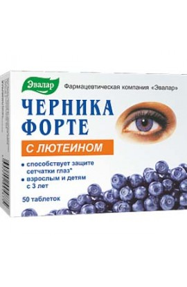Evalar Cernica-Forte with lutein 100 tablets