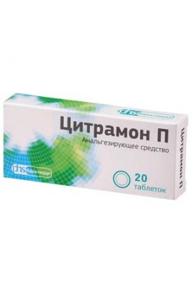 Pharmstandard Citramon P 20 tablets