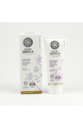 NATURA SIBERICA, CREAM-CARE FOR HANDS WITH EFFECT OF ANTI-AGE, 75 ML