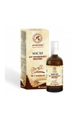 copy of Aromatics Massage oil for toning massage