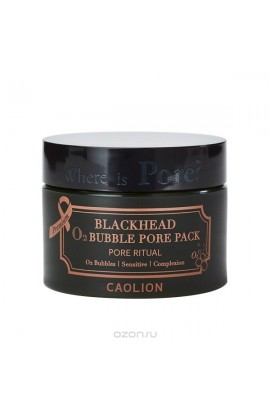 Caolion Premium Blackhead O2 Bubble Pore Pack  50 ml