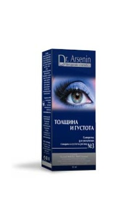 Institute of Naturotherapy SERUMMIC THICKNESS AND HUMMER №3 10 ml