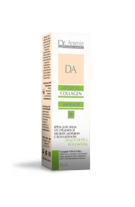 Institute of Naturotherapy Day cream ENDOSYNTHESIS COLLAGEN from small and medium wrinkles 50 ml