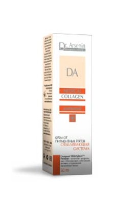 Institute of Naturotherapy Day cream BLEACHING SYSTEM from earthy complexion of pigment spots 50 ml