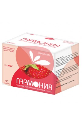 Harmony Drink instant-dry with Biofenom Strawberry Harmony in bags 200 gr
