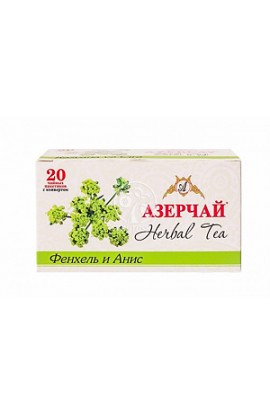 "Azerchai herbal ""Fennel and Anis"" 20 sachets"