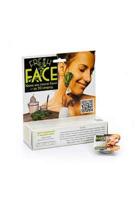 "Biobeauty Scrub ""Fresh Face"" for normal and oily skin 18 gr."
