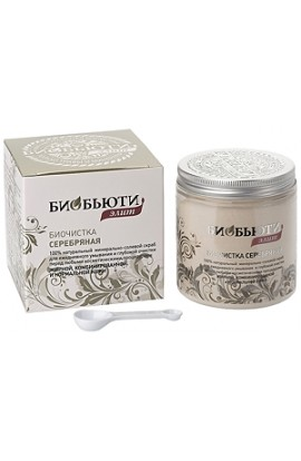 "Biobeauty Bio-cleaning silver ""Bio-Beauty-Elite"" for oily and normal skin 200gr."