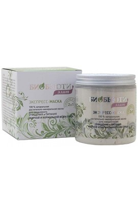 "Biobeauty Express mask ""BioByuti-Elite"" for oily and normal skin 170 g."