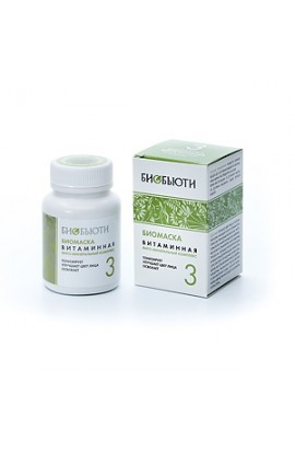 "Biobeauty Biomass for the face ""Biobyuti"" № 3, Vitamin, 50 gr."