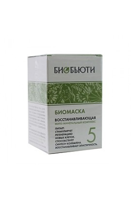 "Biobeauty Biomass for the face ""Biobyuti"" № 5, Restoring, 50 gr."