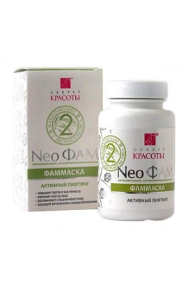 "Biobeauty FAMMASKA No. 2, Neo FAM ""Active lifting"""