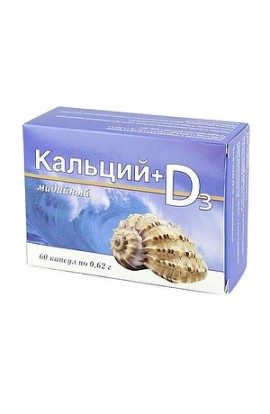 Farmakorm Calcium Media plus Vitamin D3, capsules, 60 pcs.