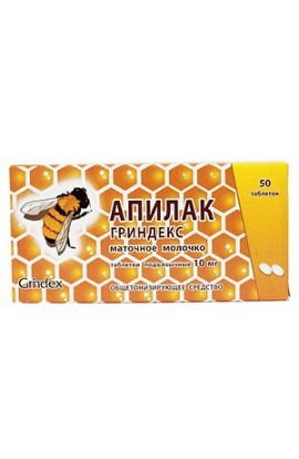 Grindex Apilac - royal jelly 50 tab.
