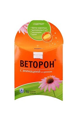 Malkuth Vetoron tablets effervescent with Echinacea and zinc 10 tab.