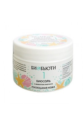 "Biobeauty Biosol №1 ""Luxurious skin"" with the effect of lifting 450 g"