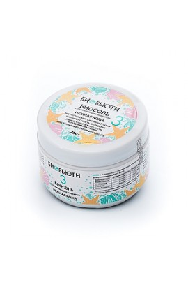 "Biobeauty Biosol №3 ""Gentle skin"" with moisturizing effect 450 g"