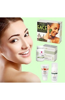 Biobeauty Get rid of black spots for normal and oily skin