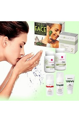 Biobeauty Moisten the skin for dry skin