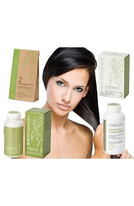 Biobeauty Care of oily hair and reduction of fat content