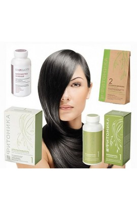 Biobeauty Home SPA Hair Care