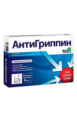 copy of Natur Product Anti-Gryppin Classic 10 tablets