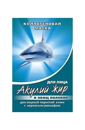 Luchiks Shark Fat Mask, collagenic for oily and porous skin, horsetail