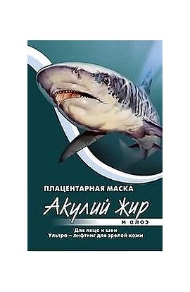 Luchiks Shark Fat Mask, placental, scarlet, 1pc.