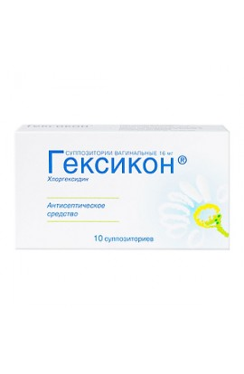 Nizhpharm Hexicon, suppositories vaginal 16 mg 10 pcs.