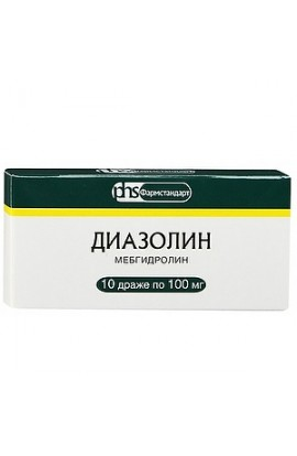 Pharmstandard Diazolin, dragee 100 mg, 10 pcs.