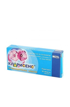Pharmstandard Claricens, tablets 10 mg, 30 pcs.