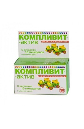 Pharmstandard-Ufavita Komplivit-Active, for children and adolescents, 30 pcs.