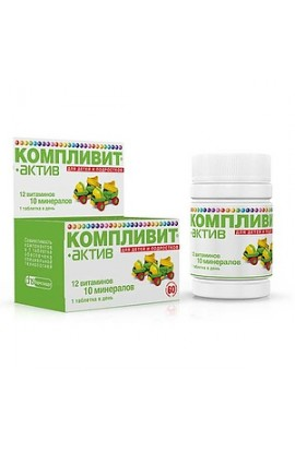 Pharmstandard-Ufavita Komplivit-Active, for children and adolescents, 60 pcs.