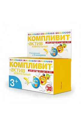 Pharmstandard-Ufavita Complivit-Active, chewing tablets for children, banana, 30 pcs.